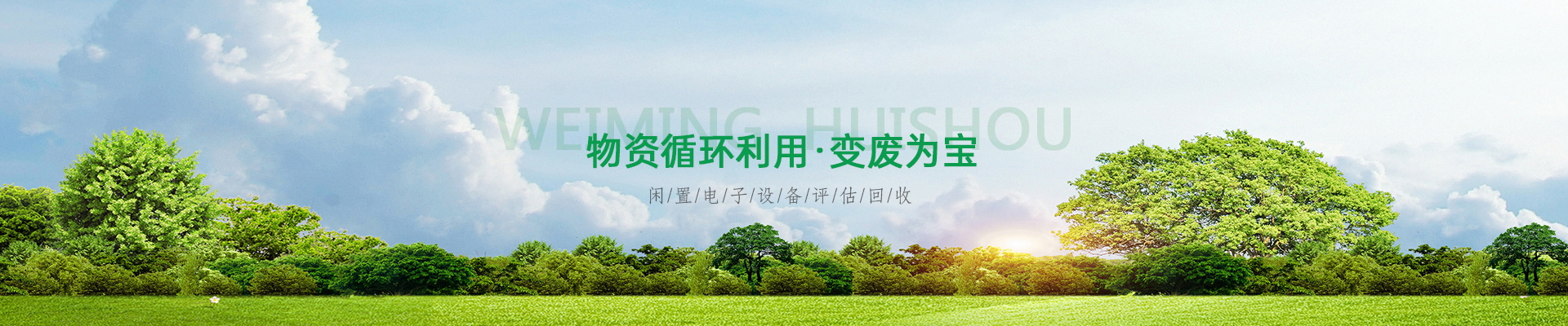 http://www.hongshenghuishou.com/data/upload/202011/20201110140939_198.jpg